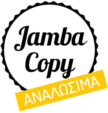 JambaCopy