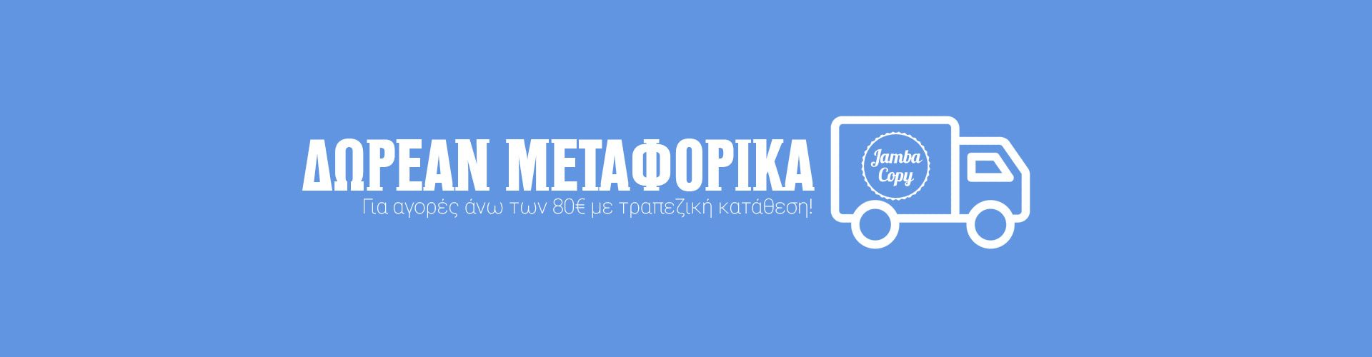 jambacopy-homepage-banner-metaforika-desktop