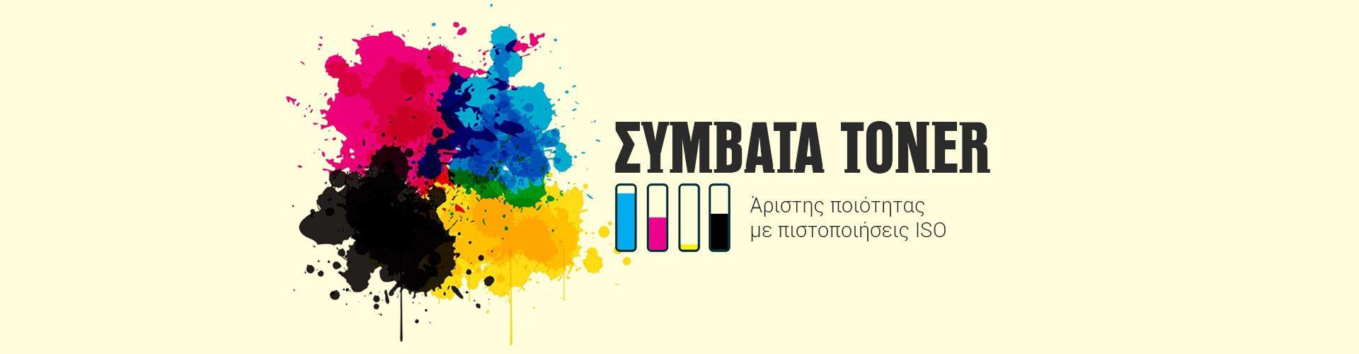 jambacopy-homepage-banner-toner-desktop
